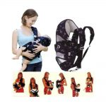Baby Discovery (6) Way Baby Carrier